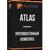 Противоугонные комплексы ATLAS
