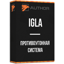 Противоугонная система IGLA 240