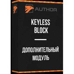 KEYLESS BLOCK