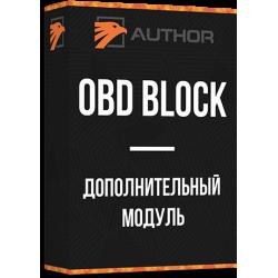 OBD BLOCK